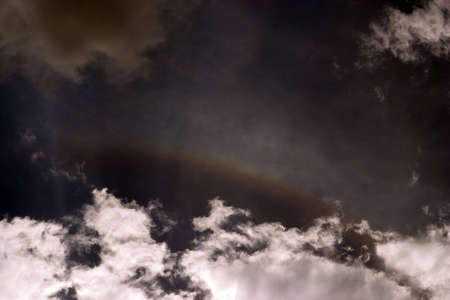 doomsday: Sky of doomsday Stock Photo