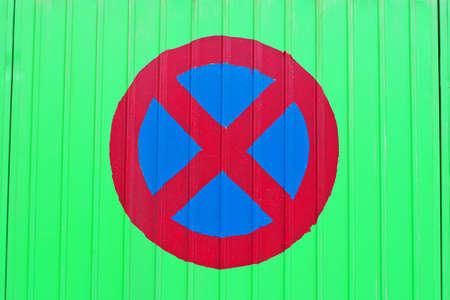 No parking sign on garage door photo