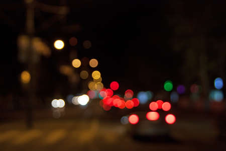 Street lights in the night photo