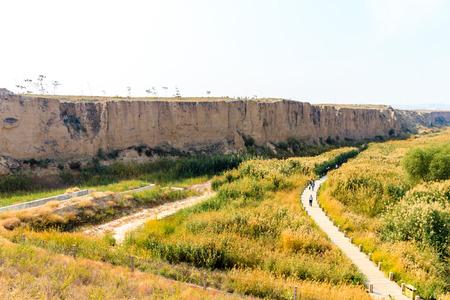 Shuidonggou landscape scenery view