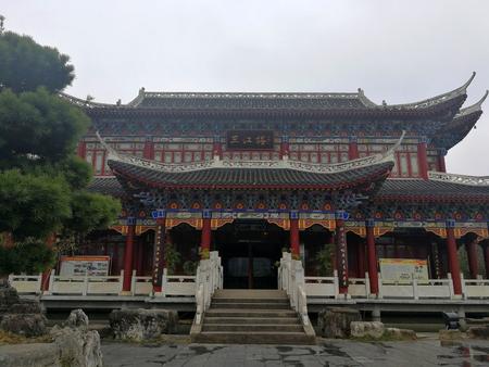 Sanjiang Building 新聞圖片