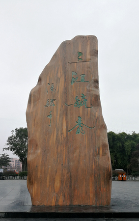 Stone monument at park