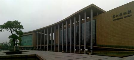 Changzhou Museum