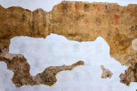 Ancient chinese font
