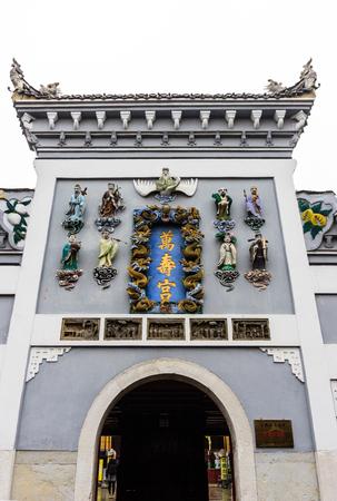 Wanshou Palace