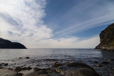Scenic view of the fjord in Norway. Stockfoto
