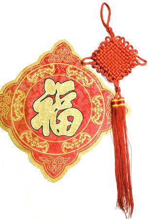 auspicious: Auspicious Symbol and Chinese decorative knots
