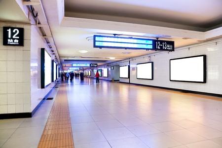 Train station Underpass photo