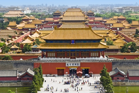 The Forbidden City,Beijing,China Stock Photo