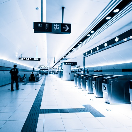 the subway station in beijing china photo