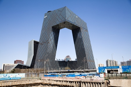BEIJING - Apr 11  the new CCTV building is the landmark in Beijing CCTV is the most TV station in China This photo was taken in Guomao Business Area on Apr 11, 2013 in Beijing