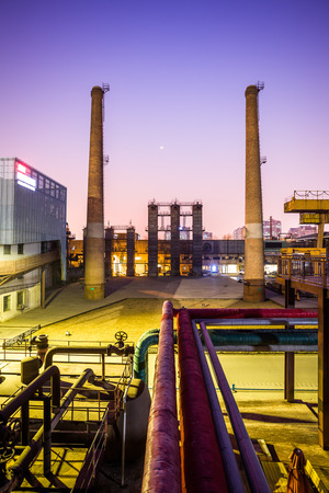 manufacturing equipment: Chemical plant at twilight