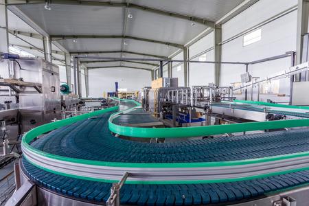 drinks production plant in China Reklamní fotografie