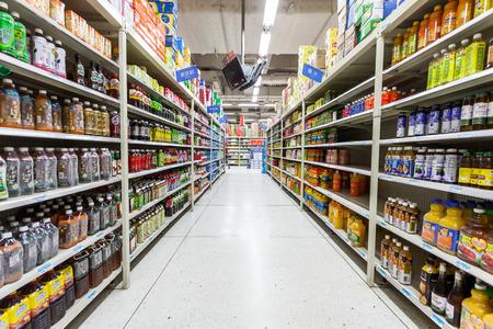 aisle: supermarket