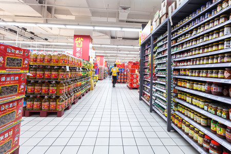 carrefour: HANGZHOU,CHINA - FEB 14: Carrefour supermarket interior view on February  14th 2014 in Hangzhou. Carrefour is a France chain enterprises worldwide.