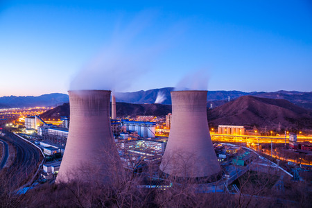 cooling towers: Cooling tower of heavy industry factory in Beijing Editorial