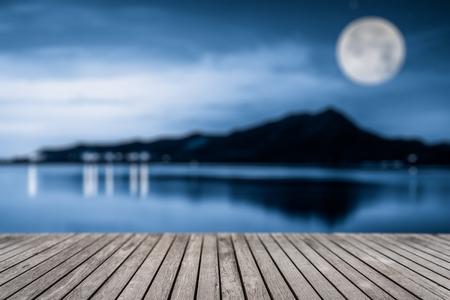 nature photography: Trail and Lake at night Stock Photo