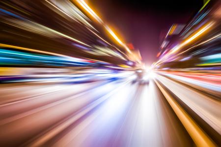 blurred lights: Blurred lights, long exposure photo of traffic