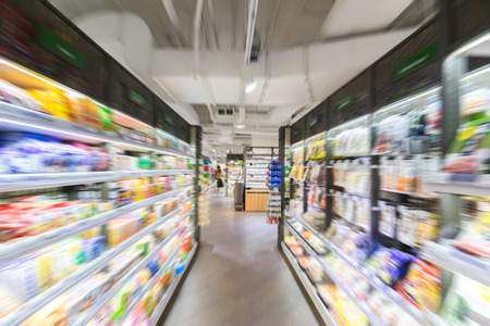supermarket interior motion blur Editorial