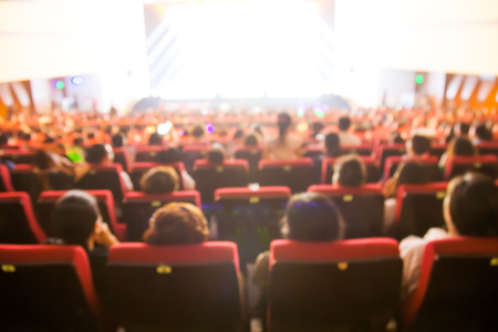 concert seats Banque d'images