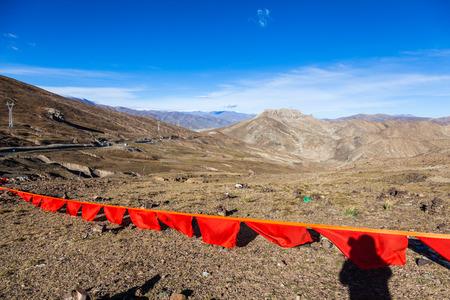 prayer flags in Tibet of China