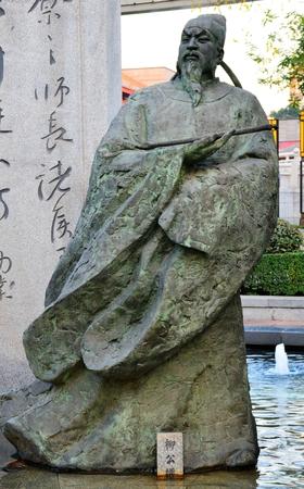The Tang dynasty calligrapher, Liu gongquan