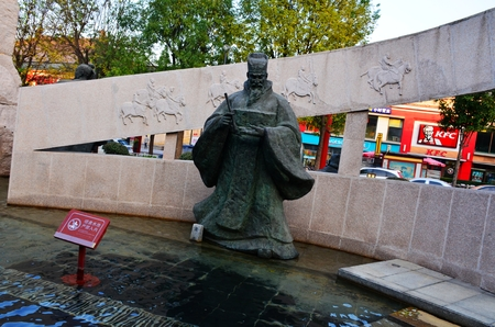 The Tang dynasty painter Han Gan