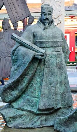 The Tang dynasty painter Yan Liben Editorial