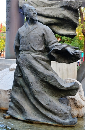 essayist: Tang Dynasty poet, essayist - Du Mu