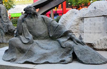 Tang dynasty poet Bai Juyi