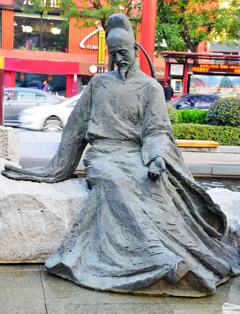 Tang dynasty poet Li Shang-yin Editorial