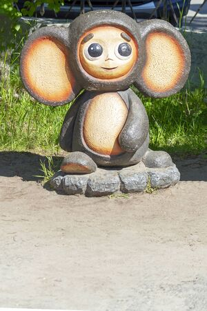 Sculpture Cheburashka, Surgut, Russia - June 30, 2019