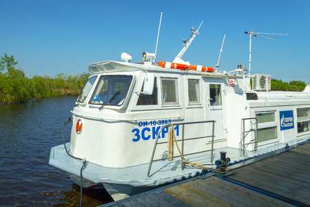 River pleasure passenger boat hydrofoil. Front side view. Surgut, Russia - July 02, 2019 Editöryel