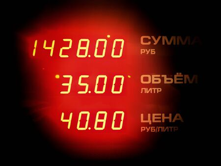 Screen of gas station and text in Russian - amount volume price. Front view.