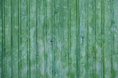 Textured grunge abstract background. Copy space.