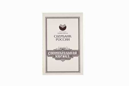 Russian savings book. On white background.