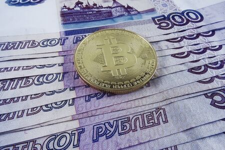 Russian paper money and bitcoin. Top view Stok Fotoğraf