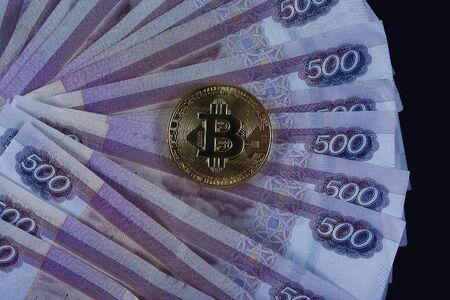 Russian paper money and bitcoin. Stok Fotoğraf