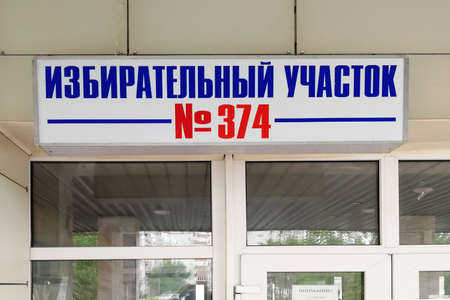 Words in Russian language - polling station Editöryel