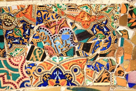 The beautiful and artist mosaic in Spain Stock Photo - 12502175