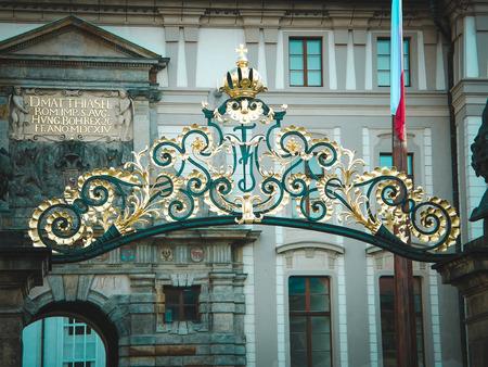 Decoration of ancient building in Prague, Czeh Republic