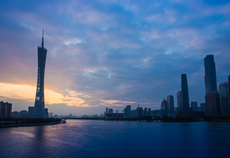 guangzhou: Guangzhou