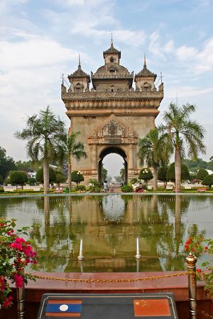 Patuxai monument in Vientiane, capital of Laos