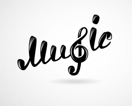 ilustración vectorial de la música para su diseño Ilustración de vector