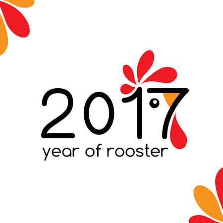 2017 new year card, year of the rooster