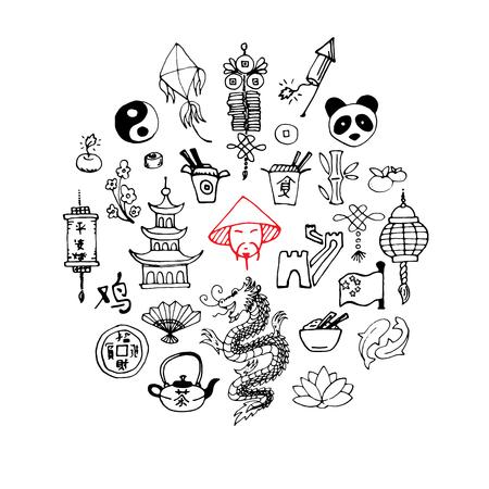 서클에 장식 된 중국의 아이콘