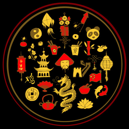 Icons of China decorated in circle