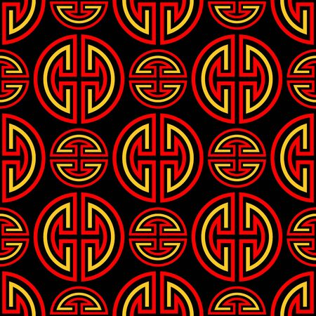 Oriental traditional red chinese seamless vector pattern Çizim