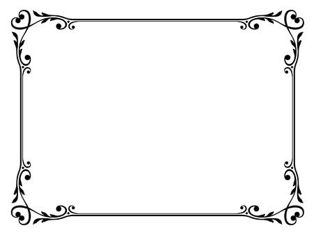 ozdobně: Vector kaligrafie okrasné dekorativní rám se srdcem Ilustrace