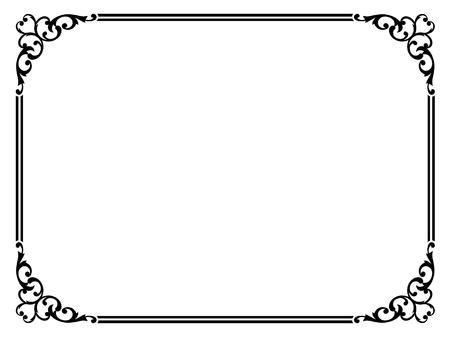 refine: semplice motivo ornamentale Calligraph cornice decorativa